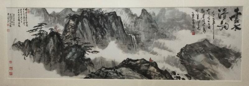 《井中读月》_——章安君书画印象记