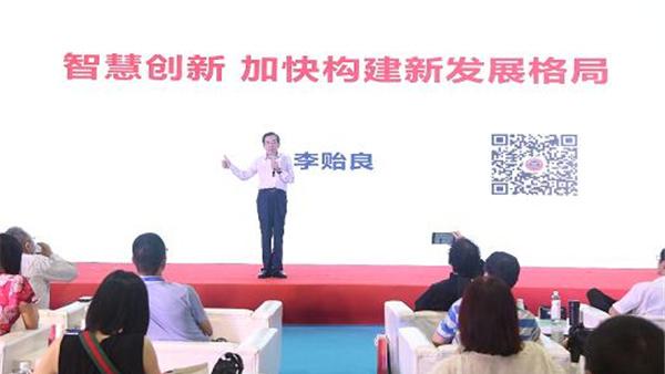"""智慧创新_加快构建新发_中国城市网络文化产业大会""""城市论坛""""在杭州召开"""